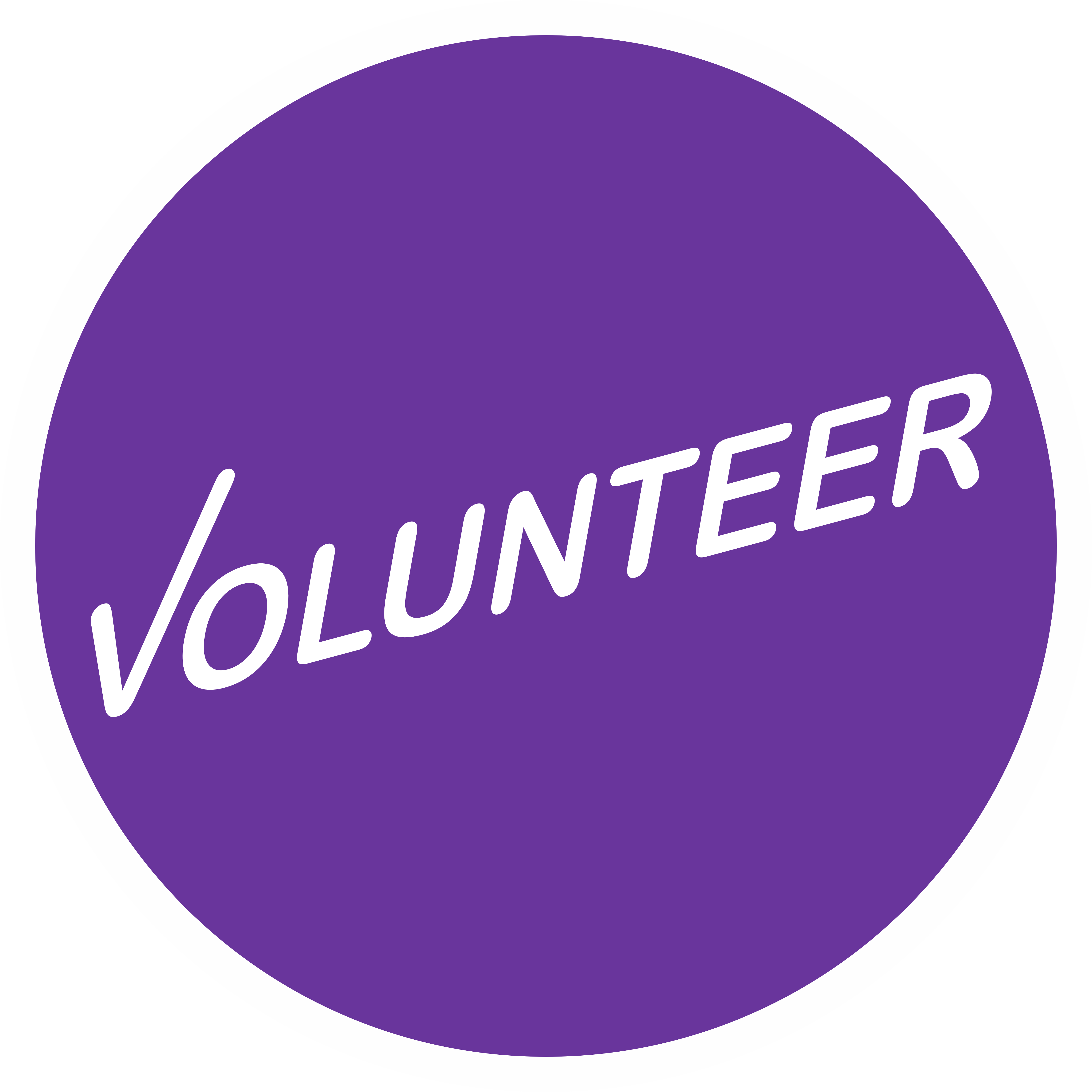 nCoup Volunteer Logo